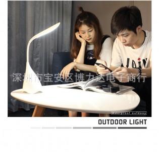 Camera Ngụy Trang Đèn Học Để Bàn S533 Xem Từ Xa